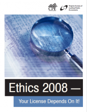 2008 Ethics Cover