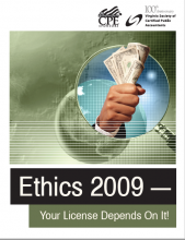 2009 Ethics Cover