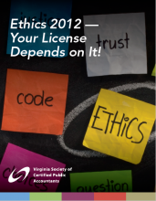 2012 Ethics cover