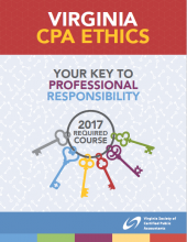 2017 Ethics Cover